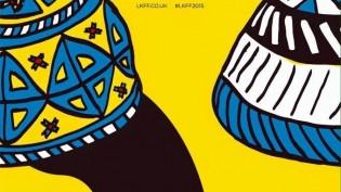Londra Kürt Film Festivali 13 Kasım'da Başlıyor