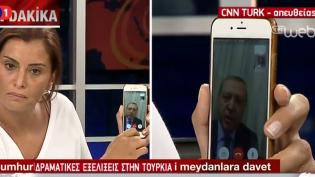 Koruma altındaki Erdoğan: Milletimi meydanlara çağırıyorum