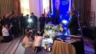 Goran Lideri Nawshirwan Mustafa Londra'da Anıldı